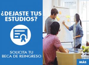 Calendario Escolar Universidad De Panama 2019.Calendario Universidad Americana